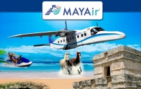 15 Min. Air Shuttle Between Cozumel & Cancun!
